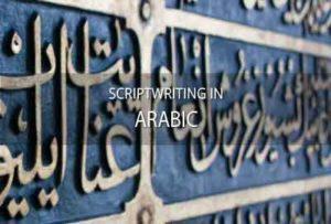 Arabic screenwriting