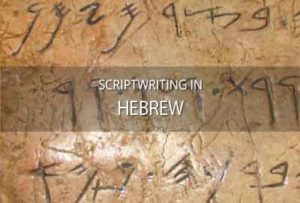 Scriptwriting in Hebrew