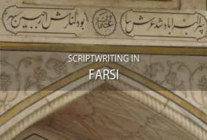 Scriptwriting in Farsi